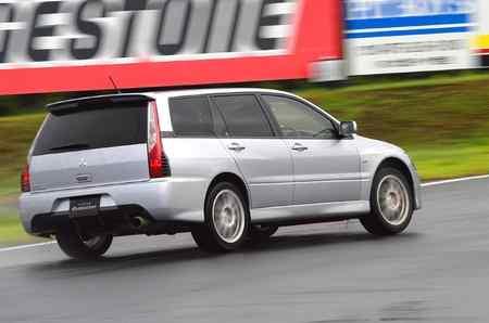 2005 Mitsubishi Lancer Evolution Wagon Gt Xxi Century Cars